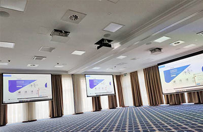 Sala konferencyjna Żelechów